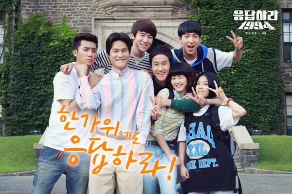 reply1994cast