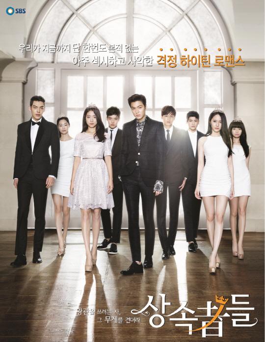 The_Heirs_-_Korean_Drama-p1