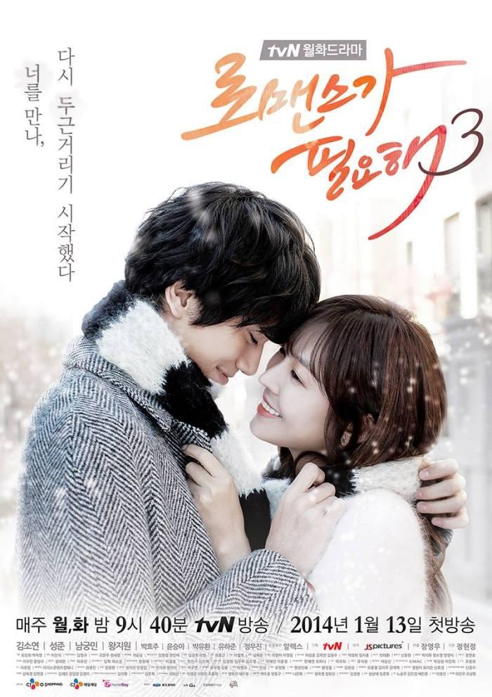 I_Need_Romance_3