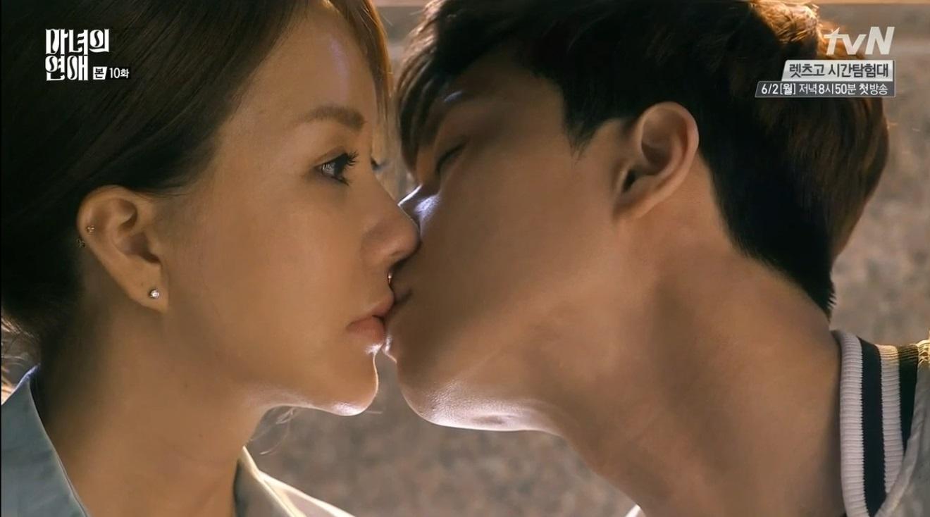 Witchs Romance Korean Drama