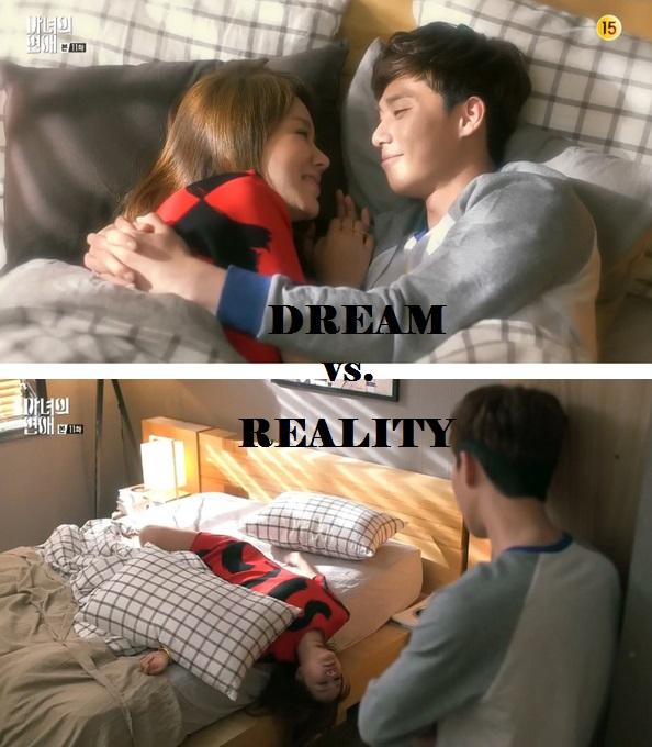 dreamvsreality