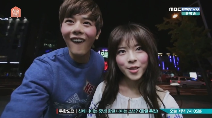 doheedongjun2