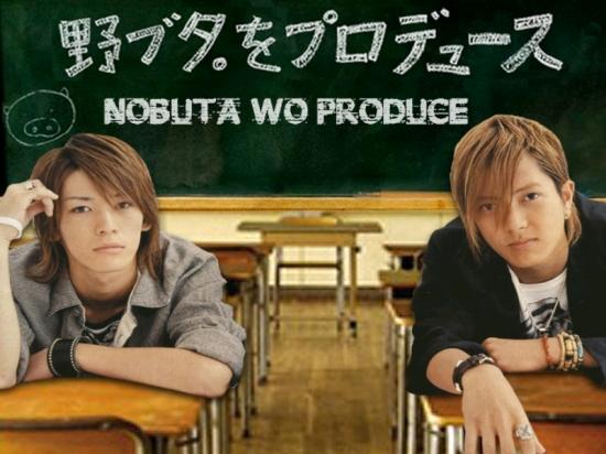 nobutawoproduce